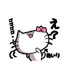 あいりスタンプ1(ネコちゃん)(個別スタンプ:32)