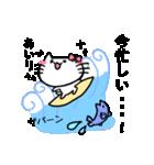 あいりスタンプ1(ネコちゃん)(個別スタンプ:34)