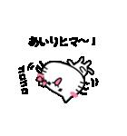 あいりスタンプ1(ネコちゃん)(個別スタンプ:35)