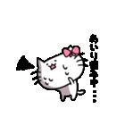 あいりスタンプ1(ネコちゃん)(個別スタンプ:36)