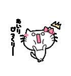 あいりスタンプ1(ネコちゃん)(個別スタンプ:37)