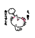 あいりスタンプ1(ネコちゃん)(個別スタンプ:39)