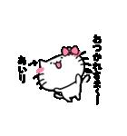あいりスタンプ1(ネコちゃん)(個別スタンプ:40)