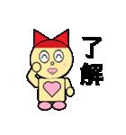 猫耳型ロボ なな 1(個別スタンプ:01)