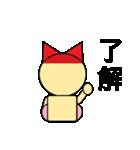 猫耳型ロボ なな 1(個別スタンプ:02)