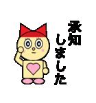 猫耳型ロボ なな 1(個別スタンプ:03)
