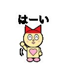 猫耳型ロボ なな 1(個別スタンプ:05)