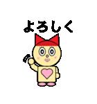 猫耳型ロボ なな 1(個別スタンプ:07)