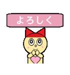 猫耳型ロボ なな 1(個別スタンプ:08)