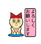 猫耳型ロボ なな 1(個別スタンプ:09)