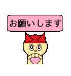 猫耳型ロボ なな 1(個別スタンプ:11)