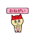 猫耳型ロボ なな 1(個別スタンプ:12)