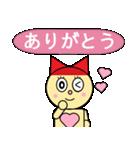 猫耳型ロボ なな 1(個別スタンプ:13)