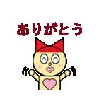 猫耳型ロボ なな 1(個別スタンプ:14)