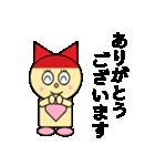 猫耳型ロボ なな 1(個別スタンプ:15)