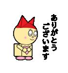 猫耳型ロボ なな 1(個別スタンプ:16)