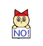 猫耳型ロボ なな 1(個別スタンプ:17)