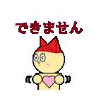 猫耳型ロボ なな 1(個別スタンプ:20)
