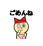 猫耳型ロボ なな 1(個別スタンプ:21)