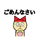 猫耳型ロボ なな 1(個別スタンプ:22)