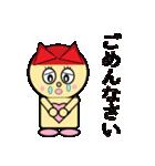 猫耳型ロボ なな 1(個別スタンプ:23)