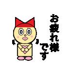 猫耳型ロボ なな 1(個別スタンプ:25)