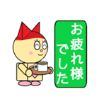 猫耳型ロボ なな 1(個別スタンプ:26)