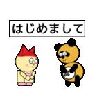 猫耳型ロボ なな 1(個別スタンプ:28)