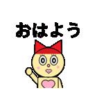 猫耳型ロボ なな 1(個別スタンプ:29)
