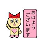 猫耳型ロボ なな 1(個別スタンプ:30)