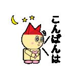 猫耳型ロボ なな 1(個別スタンプ:32)