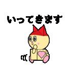 猫耳型ロボ なな 1(個別スタンプ:33)
