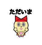 猫耳型ロボ なな 1(個別スタンプ:34)