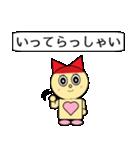 猫耳型ロボ なな 1(個別スタンプ:35)