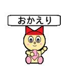 猫耳型ロボ なな 1(個別スタンプ:36)