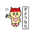 猫耳型ロボ なな 1(個別スタンプ:37)