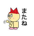 猫耳型ロボ なな 1(個別スタンプ:38)
