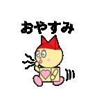 猫耳型ロボ なな 1(個別スタンプ:39)