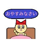 猫耳型ロボ なな 1(個別スタンプ:40)