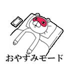 なる☆くま(個別スタンプ:03)