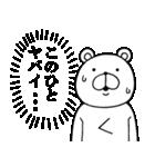 なる☆くま(個別スタンプ:14)