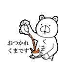 なる☆くま(個別スタンプ:21)
