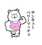 なる☆くま(個別スタンプ:22)