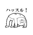 なる☆くま(個別スタンプ:24)