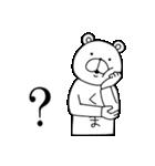 なる☆くま(個別スタンプ:27)