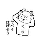 なる☆くま(個別スタンプ:28)