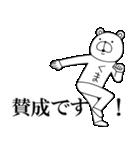 なる☆くま(個別スタンプ:34)