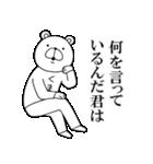 なる☆くま(個別スタンプ:36)