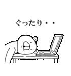 なる☆くま(個別スタンプ:38)