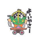 朱雀ッキー(個別スタンプ:01)